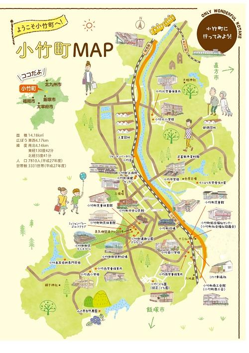 小竹町公共施設マップ