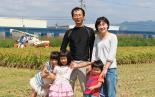 古森さん家族の写真
